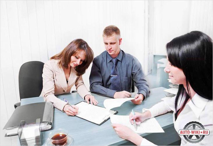 Переоформление кредитного договора