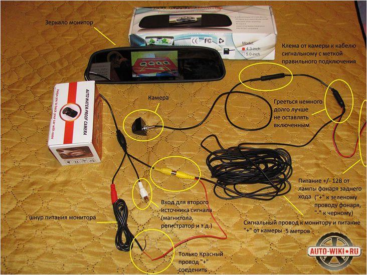 380Как подключить камеру заднего вида на автомобиль