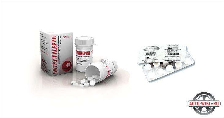 Исключенные лекарства