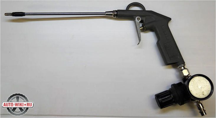 Продувочный воздушный пистолет