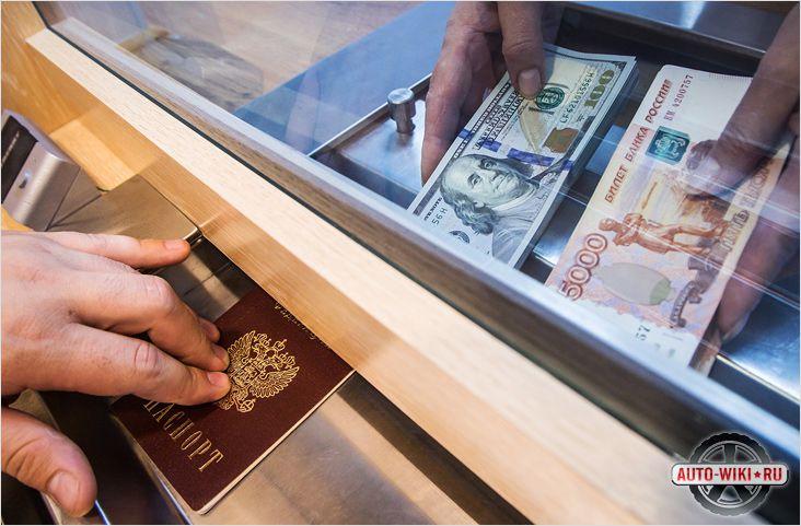 Обмен на депозитный счет