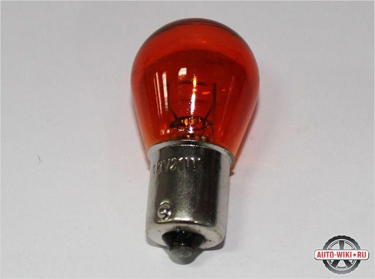 Лампочка для поворотника