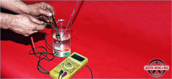 Нагрев с использование горячей воды