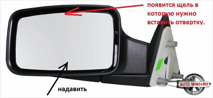 Схема разборки зеркала