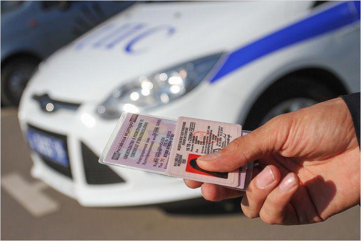 Одним из видов наказаний является лишение водительских прав