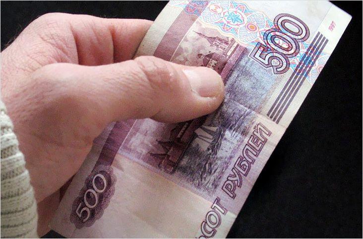 Придется отдать 500 рублей из-за забывчивости