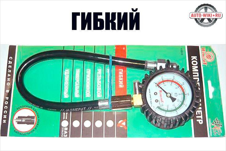 Гибкие компрессометры