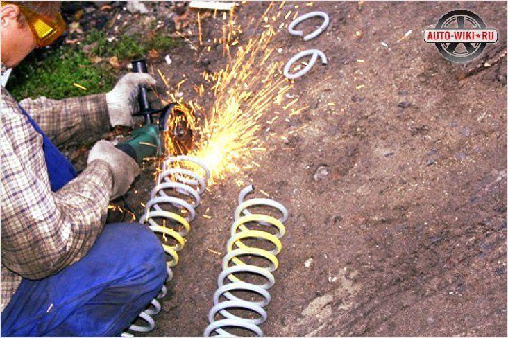 Как срезают пружины для занижения подвески