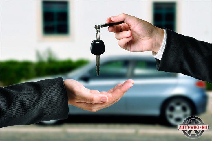 Критерии выбора автомобиля