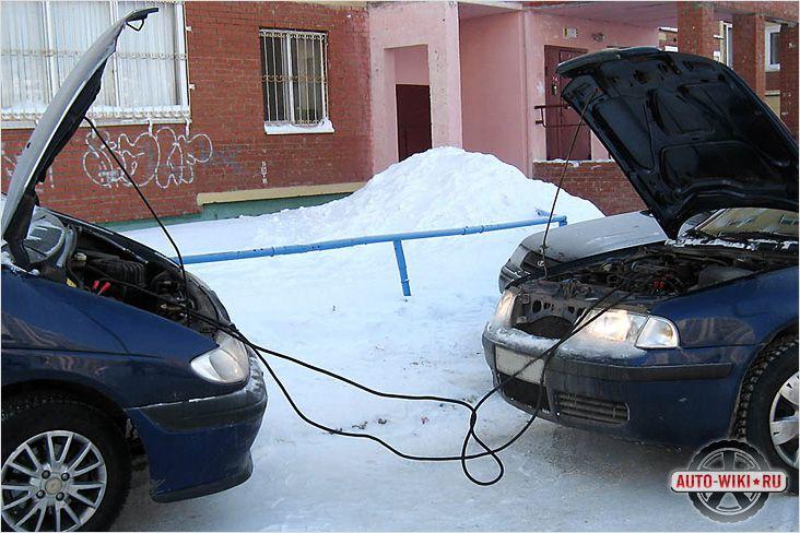 Процесс прикуривания авто