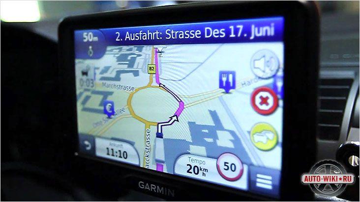 Программное навигационное обеспечение