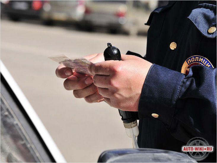 Проверка документов водителя
