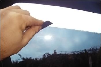 Растонировать машину