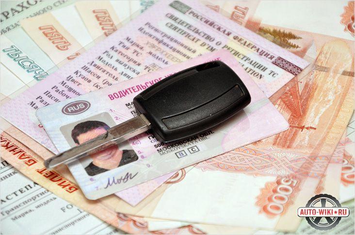 Регистрация нового владельца автомобиля