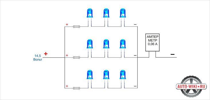 Стабилизатор тока для светодиодов своими руками - схема 40