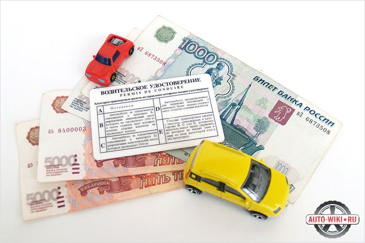 Сколько стоит замена водительских прав
