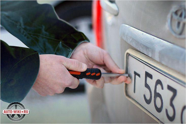 Потеря номера автомобиля