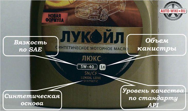 Выбор масла
